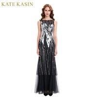 Kate Kasin Black Long Mermaid Evening Dress 2017 White Sequins Dress Robe de Soiree Prom Gowns Luxury Tulle Evening Dresses 0059