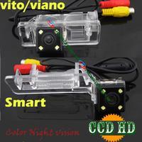 Ccd LED Car Rear Camera For Nissan Teana Sylphy Tiida Geely Vision Skyline Fairlady Cube Livina
