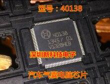 5 10pcs 40138 QFP 100% חדש מקורי
