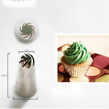 1 Pcs DIY Spiral Icing Piping Ake Cream Flower Nozzle Cake Nozzles Sugarcraft Pastry Tool  Decorating Tip Sets