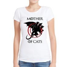 Новая футболка с принтом «Mother of Cats», женская модная дизайнерская футболка с принтом «Игра престолов», тонкие Забавные футболки с коротким рукавом для девушек в подарок