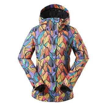 GSOU SNOW Brand Women's Ski Suit Winter Outdoor windproof Waterproof Ski Jacket Warm Wear-resisting Cotton Clothes