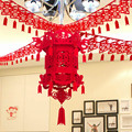 3m Long Chinese Character Wedding Accessories Red Double Happiness Part Decorations Valentine's Day Room Hanging Banner