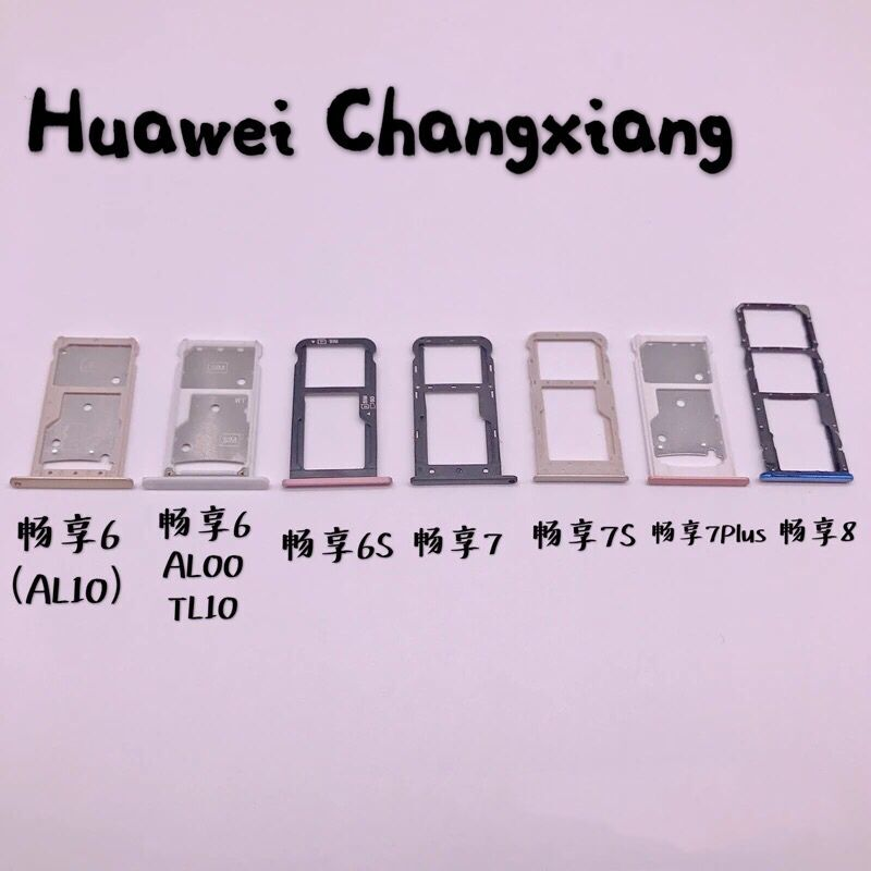 Changxiang 6 AL00/TL10 AL10 <font><b>7</b></font> 7PLUS 6S 7S 8 8E 8P Micro Nano <font><b>Dual</b></font> <font><b>SIM</b></font> SD TF Card Holder <font><b>Adapter</b></font> Reader Slot Tray Cato Connector image