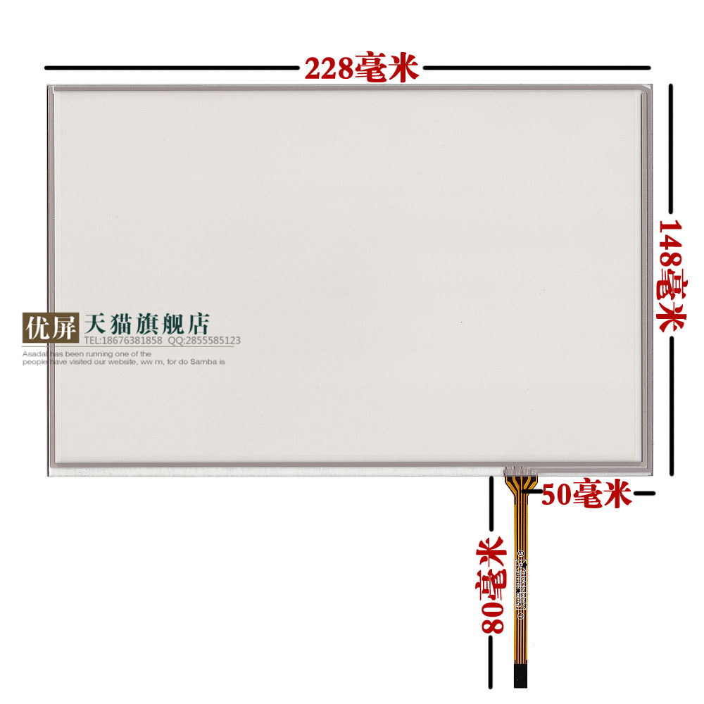 10.1 inch touch screen handwriting screen with B101UAN02.1 16:10 HD 1920*1200 LCD AUO