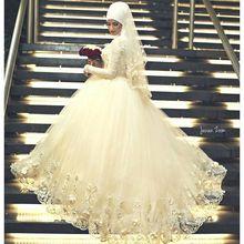 Vintage Long Sleeve Hijab Veil Muslim Wedding Dress Handmade Flowers Beaded Lace Arabic Turkish Islamic Wedding Gowns 2017
