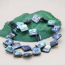 15 mm Ethnic Chic cruz 16 pulgadas de abulón naturales conchas de mar shell loose beads joyería de diy que hace mujeres niñas regalos diseño fabricación