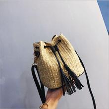 2018 New Tassel Shoulder Bags Girls PU Leather Straw Style Woman Crossbody Bag Solid Fashion Drawstring Female Bag Messenger bag стоимость