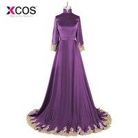 XCOS 2017 Muslim Evening Dresses A Line Long Sleeve Purple Chiffon Islamic Dubai Abaya Kaftan Long