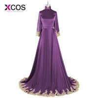 XCOS 2017 Muslim Evening Dresses A line Long Sleeve Purple Chiffon Islamic Dubai Abaya Kaftan Long Evening Gown Prom Dress SC857