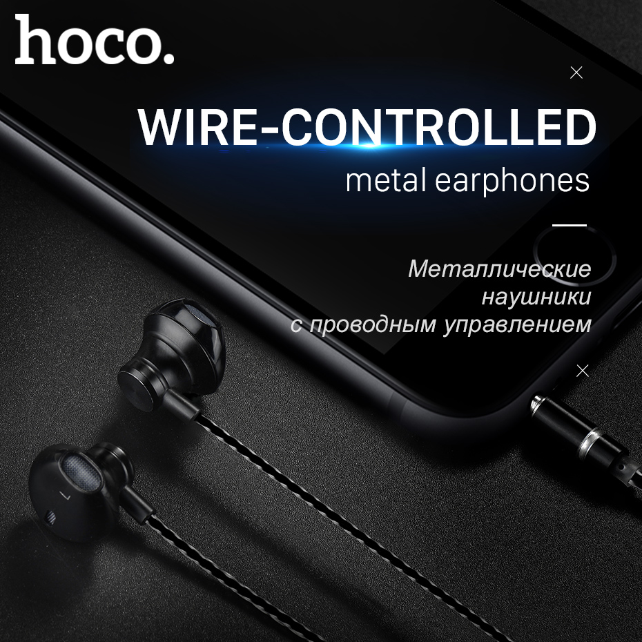 HOCO Metallic Universal Earphones with Mic Wired Headset 3.5mm Jack with Remote for Apple iPhone Samsung Xiaomi Earbuds in-Ear m320 metal bass in ear stereo earphones headphones headset earbuds with microphone for iphone samsung xiaomi huawei htc