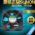 12038 24V 7.2W KD2412AMBX-6A two wire inverter chassis fan