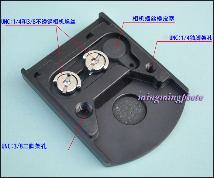 Arca-Swiss Compatible Quick Release Plate 410PL for 329RC4 //MH057MO-RC4