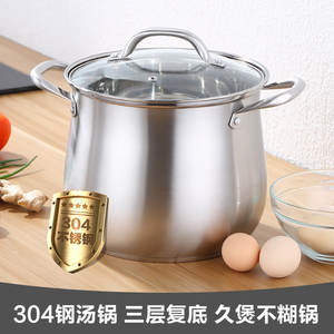 Household 304 stainless steel soup pot, extra-high with double bottom and thick stew pot  cookware  kitchen tool