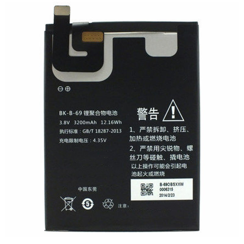 Rush Sale Limited Stock Retail 3200mAh BK-B-69 New Replacement Battery For VIVO X520/X520A High Quality