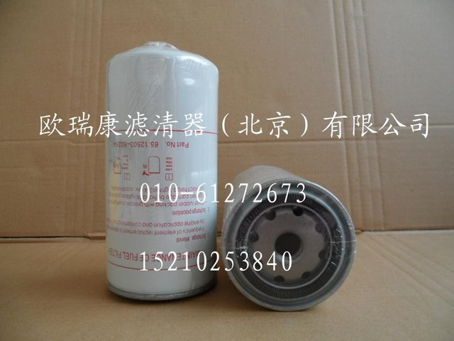 doosan-daewoo fuel filter oem 65 05510-5026a dh215-9 dh500-7 dx300 dx260lc  400403-00126