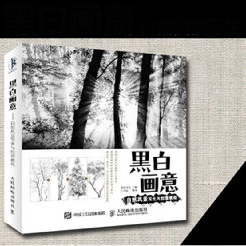 ФОТО Black and White Painting Natural Landscape Painting and Creative Tutorial 20K Drawing Painting Coloring Book 204 Pages1 Piece
