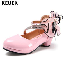 New Children High-heeled Shoes Girls Princess Spring/Autumn Single Student Party Dance Leather Kids 041