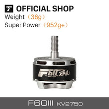 T-Motor FPV Racing Motor F60III KV2750 electrical brushless motor For RC Drones