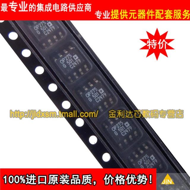 China ne5532 op amp, china ne5532 op amp shopping guide at alibaba. Com.