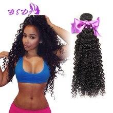 7A Brazilian Virgin Human Hair Extension 3 Bundles Unprocessed Brazilian Kinky Curly Virgin Hair Yvonne Products Brazilian Hair