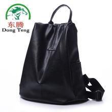 Женские Backapcks корейский в студенческом стиле из искусственной кожи рюкзак Школьные ранцы для девочек-подростков Bagpack дорожная сумка многофункциональный пакет