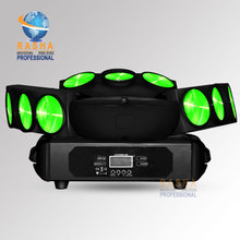 US Warehouse Big Discount 9pcs*12W 4in1 RGBW LED Spider Light,Triangle DMX Pixel LED Spider Beam For Stage Event Party,12/43CH