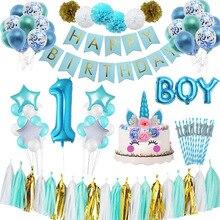 1 year Boy Birthday First Birthday Baby Shower Boy Decorations Blue Baby Party Set Birthday Party Decorations Kids Boy