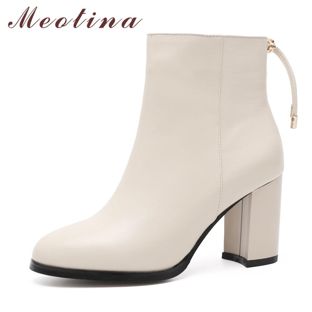 Meotina naturel en cuir véritable bottes femmes hiver bloc talon bottines arc en cuir véritable bottes courtes Beige noir talons hauts