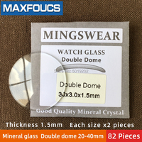 Table glass mineral glass Double dome thickness 1.5 mm diameter 20 mm ~ 40mm Each size x 2 , A total of 82 pieces