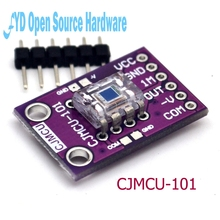 CJMCU 101 OPT101 Light light intensity sensor module Single chip photoelectric diode