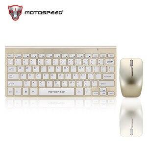 Image 3 - Motospeed G9800 2.4GWireless キーボードとマウスマルチメディアキーボードマウスコンボセットノートパソコンの Mac デスクトップ PC の TV オフィス
