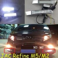 LED,2010~2016 JAC M5 day Light,JAC fog light,JAC headlight;J3 J5 J6,S3,S5,Refine,JAC taillight,M5