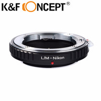 K&F CONCEPT Camera Lens Mount Adapter Ring For L/M Nikon Lens on For Nikon AI F D90 D300 D700 D7000 D7100 Caemra Body