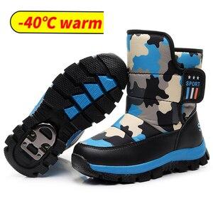 Image 1 - Детские ботинки для мальчиков; зимние ботинки для девочек; Водонепроницаемая детская обувь для мальчиков; зимняя теплая детская обувь; Студенческая модная детская обувь для детей