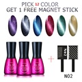 Beau Gel 12PCS/SET Magnetic Cat Eye Gel Nail Gel Polish Long-lasting Soak-off LED UV Color Gel Varnish 7ML/PCS