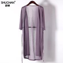 Shuchan Cardigan Feminino Summer Linen Long Belt V-neck Office Lady 3/4 Sleeve Thin Knitted Sweaters Women Black White