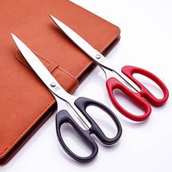 6034 канцелярские ножницы, нержавеющая сталь ножницы, Офисные ножницы, ножницы для резки бумаги Бесплатная доставка