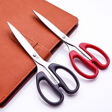 Deli 6034  Stationery scissors, stainless steel scissors, office scissors, paper cutting scissors free shipping