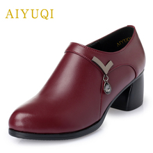 AIYUQI 2019 new spring women's genuine leather shoes with zipper deep women's single shoes comfortable soft fashion shoes female aiyuqi 2018 new spring genuine leather female comfortable shoes bow commuter casual low heeled mother shoes woeme