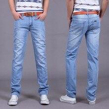 Men's jeans 2016 summer Utr thin
