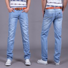 2016 summer Utr thin Fashion Men's Jeans Casual Jean Trousers Skinny Denim Jeans   Famous Brand Slim fit Jeans 4 colors