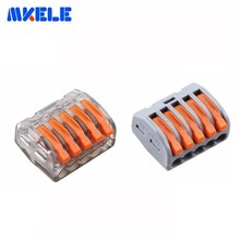 Free Shipping 5PCS 222 Mini Fast Wire Connectors 5P Conductor Terminal Block With Lever 0.08-2.5mm2 Push-in Terminal Block цена 2017