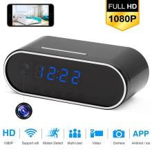 1080P Wireless Mini Camera Time Alarm