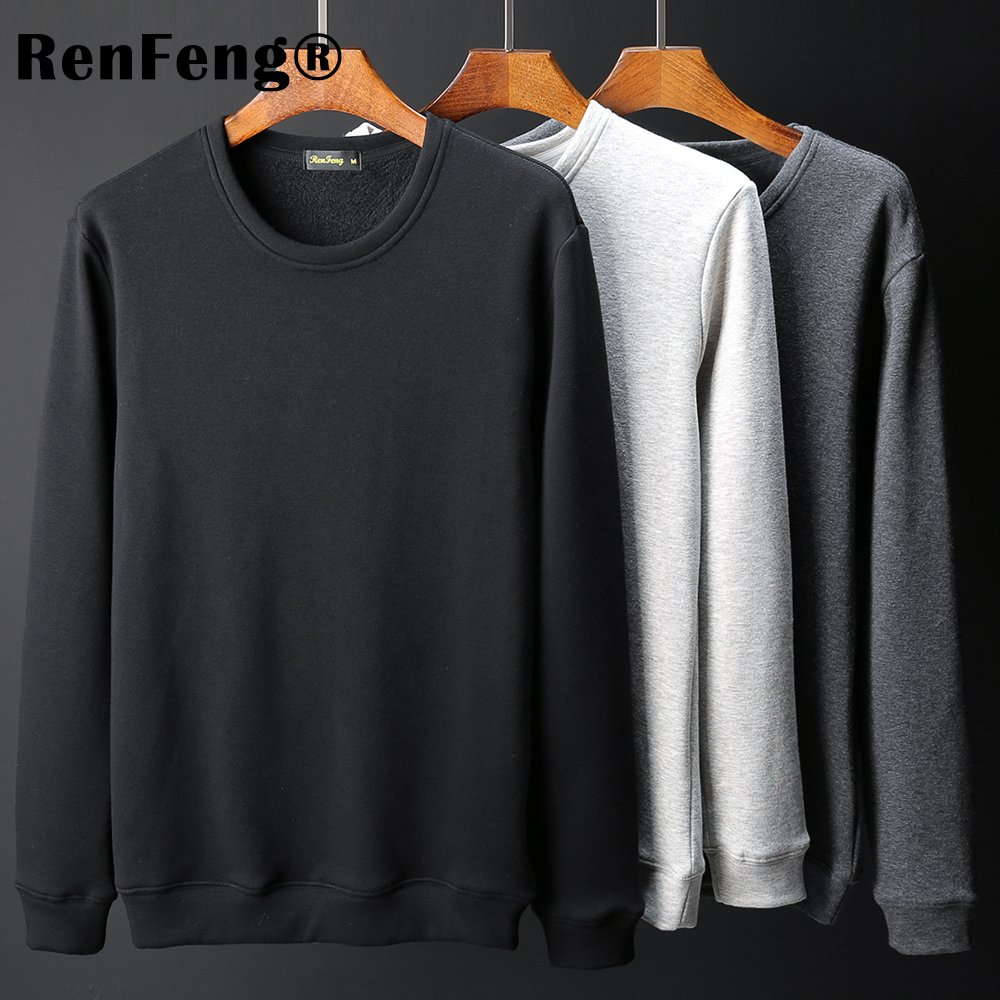 Brand New Design Men Slim Fit Elastic Cotton Undershirt Male Long Sleeve Turtleneck Thermal Shirt Mens Thermal Underwear T-shirt (11)