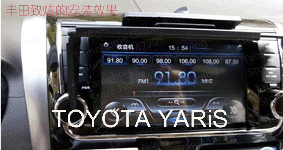 MGJP-804 - TOYOTA YARiS