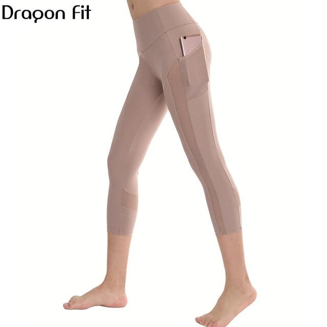 47ca9fd6f169e8 Dragon Fit Elastic Yoga Pants GYM Shark Women High Waist Net Yarn Leggings  Quick Drying Pocket Patchwork Mesh Lulu Yoga Pants