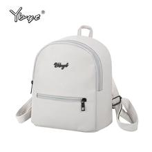 YBYT brand 2018 new preppy style solid women kawaii rucksack simple lychee pattern ladies travel bag