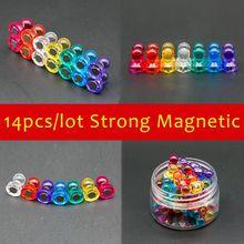14 шт./лот неодимовые конусы магниты Thumbtacks для нажимного штифта магнитного бумажного крепления для холодильника Шахматная Магнитная пластина