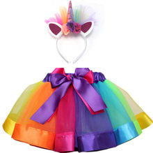 c55d7b1753de0 Compare Prices on Skirt Tutu- Online Shopping/Buy Low Price Skirt ...